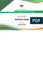 DSK KSSR BAHASA ARAB TAHUN 3.pdf