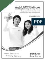 4916770 Sunjoy Manual