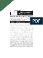 Rasi-Phalalu-2019-2020.pdf