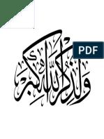 Hasan-078.pdf