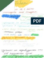 New Note.pdf