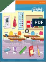 Classroom, Colours, Shapes