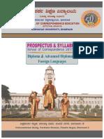 Diploma & Advance Diploma in languages Prospectus & Application 2107-18-min (1).pdf