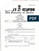 Protection of Plant Varieties and Farmers' Rights (Amendment) Rules, 2008