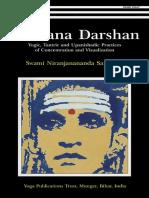 Swami.niranjanananda.saraswati Dharana.darshan