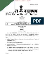 Spices Board (Registration of Exporters) Amendment Regulations, 2017
