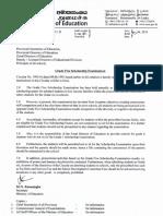 Circular 08 2019 Scholarship Examination Non-Compulsory