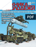 Technika_03_MGZ.pdf