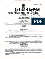 Appellate Tribunal for Forfeited Property (Conditions of Service of Chairman and Members) Amendment Rules, 1998