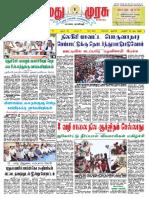 08-04-2019.pdf