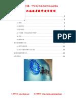 Help_2018MOckCH.pdf