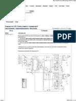 adi tv eliminare protec 1.pdf