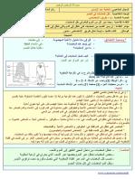طريق الا متصاص.pdf