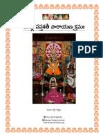 DM+Telugu+(1).pdf
