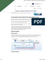 Medium Voltage UPS _ Fuji Electric Global