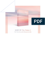 the notes 1 ptbr.pdf