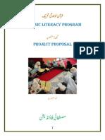Quranic Literacy