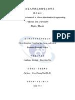 fb190409125958.pdf