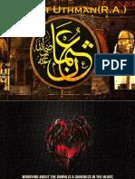 Uthman bin Affan (RA)