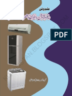 Refrigeration Air Conditioner and Washing Machine [kutubistan.blogspot.com].pdf