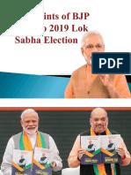10 Big Points of BJP Manifesto 2019 Lok