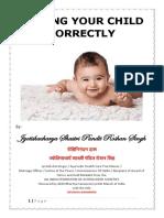 NAMING YOUR CHILD CORRECTLY (1).docx