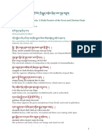 Daily Dorje Drolö Practice