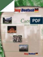 - EASY Deutsch Worterbuch Словарь русско-немецкий .pdf
