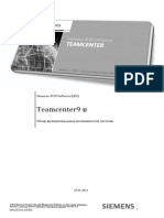 teamcenter9_brochure_v3.pdf