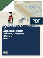 basic_facts_2015.pdf