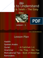 Basic Quran Course in .ppt
