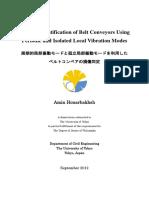 20120905.pdf