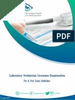 Laboratory Technician.pdf
