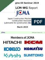 JAMA Seminar 2019 LCM WG_Final.pdf