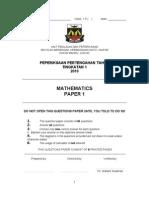 Math Mid Year f1 Paper 1