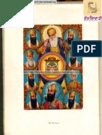 Bazar Sikh Art of Fifties