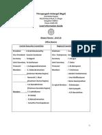 Nandikeshwara Ashtottara Shata Namavali Tamil PDF File1707