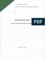 Srpski-jezik-upis-2015-16.pdf