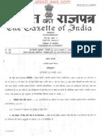 Prasar Bharati (Broadcasting Corporation of India) (Technician) Recruitment Regulations, 2013