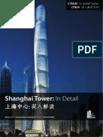 Tall Building Design - Shanghai Tower .pdf