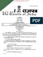 Technology Development Board Amendment Regulations 2005