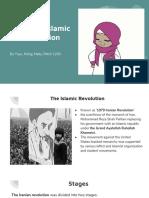 the 1979 islamic revolution