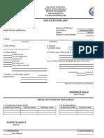 Form 6 Blank