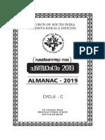 Alamana_2019.pdf
