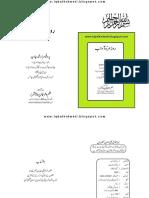 Ros Marra Ke Adab.pdf