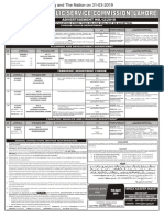 Advertisement No 12 2019.pdf