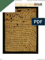 Carta de Utman ibn Idris ibn Abu-l- Ulà de Granada a Jaime II de Aragón