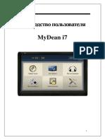 I7 RU web.pdf