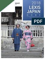 Lexis_Japan_Brochure_2018_Email-2.pdf