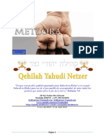 Parashat Metzora # 28 Adul 6019